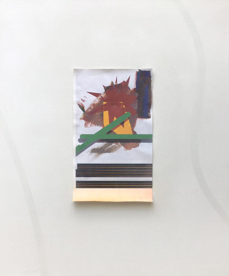 из серии «Следующий уровень». 2017. Холст. Акрил. Струйная печать. 120 см. Х 100 см.